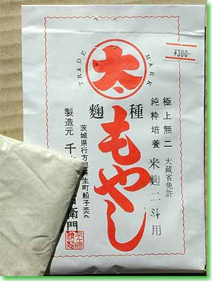 香川県|薬務のページ - 薬局・販売業・麻薬・毒物 …